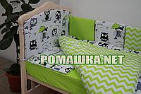 Детская постель и мягкие бортики в кроватку Совята 120х60 см наволочка простынь пододеяльник и защита 3989