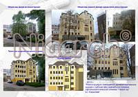 Проекты реконструкции зданий и сооружений