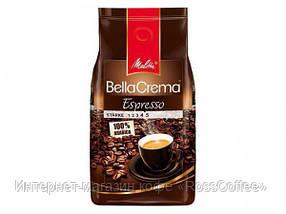 Кофе в зернах Melitta BellaCrema Espresso 1 кг