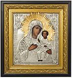 Смоленская икона Божьей Матери  золотой венец