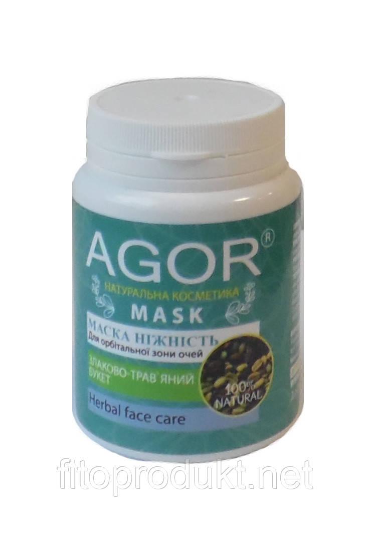 Маска для шкіри навколо очей НІЖНІСТЬ від компанії AGOR, 50 г