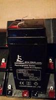 Акб аккумулятор батарея 4v 4ah (4в 4ач) Elite для весов, фонаря