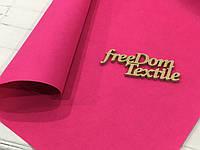 Фетр 1 мм ярко-розовый