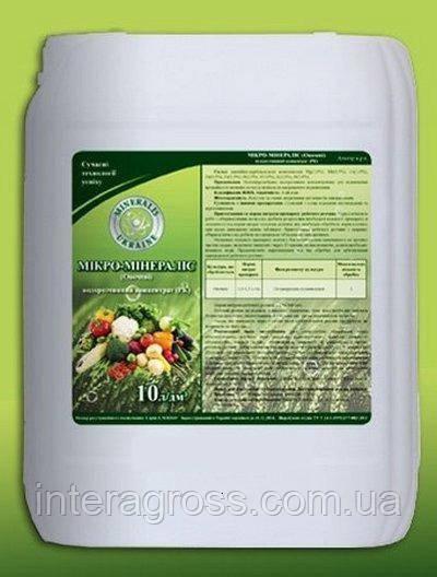 Купить Біо-Мінераліс (біодобриво для польових та плодових культур)