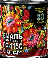 Эмаль Стандарт Зеленая ПФ-115, 2,8 КГ.