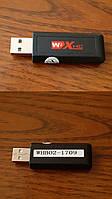 Передатчик WHB02-1709 для беспроводного пульта MACH3