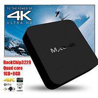 Мощный и компактный мини-компьютер Mini PC SMART TV OTT TV BOX MXQ 4k Android ОЗУ 1GB HDD 8GB WiF Код: КГ3387