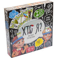 Игра Хто Я?Игра малая на украинском, развивающая игра для детей