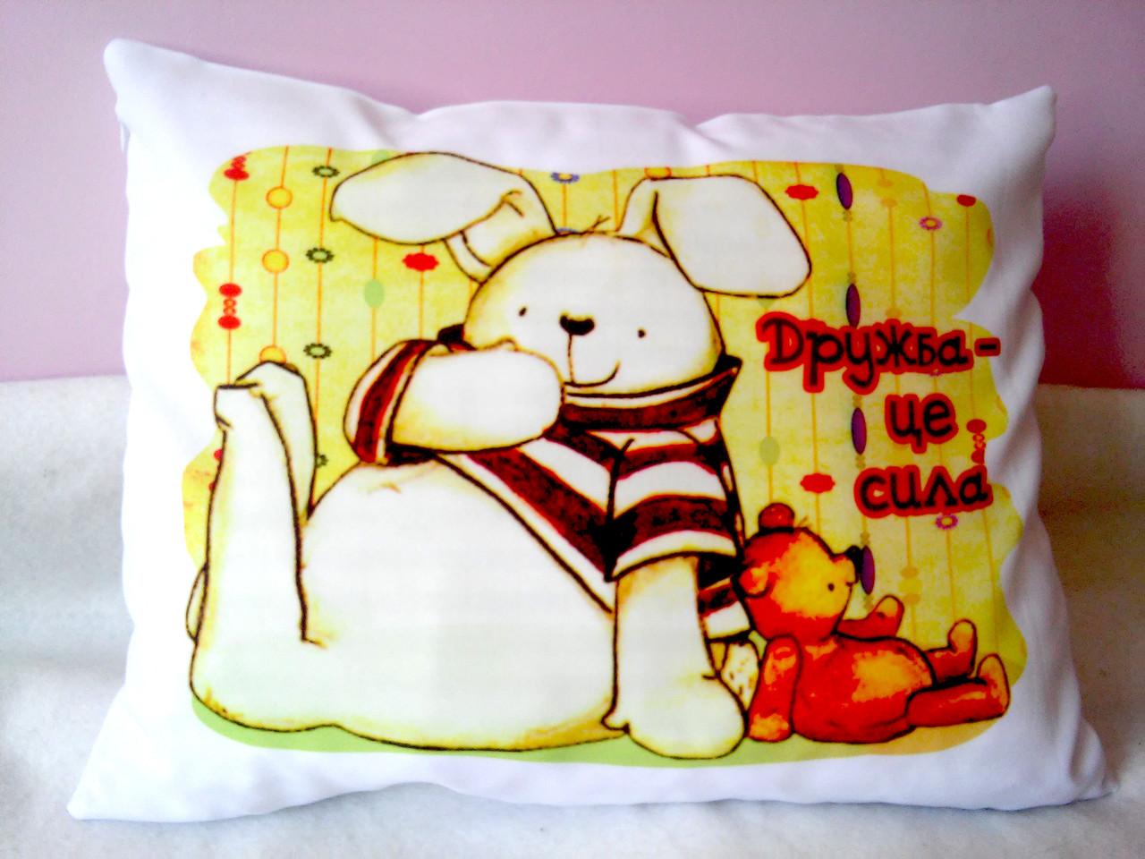 Подушка з індивідуальним дизайном