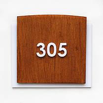 Дерев'яний номерок на вхідні двері, фото 2