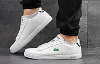 Мужские кроссовки Lacoste Lerond код 4340 белые с черным