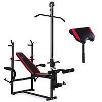 Силовой набор для жима скамья, штанга 48кг, парта и тяга HS-1070 для дома и спортзала, Львов