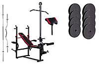 Силовой набор для жима скамья, штанга 74кг, парта и тяга HS-1070 для дома и спортзала, Львов
