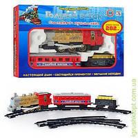 ЖЕЛЕЗНАЯ ДОРОГА 7013 Голубой вагон, муз, свет, дым, длина путей 282см, игрушка, детская железная дорога