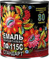 ЭМАЛЬ Стандарт Серая ПФ-115, 2,8 кг