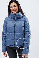 Демисезонная женская  куртка на молнии с воротником-стойкой