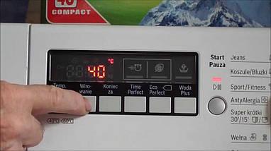 Стиральная машина автомат Bosch WLG 24261 PL, фото 3