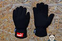 Флисовые зимние мужские перчатки пума/Puma