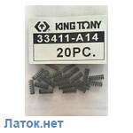 Ремкомплект гайковерта 33411-040  33411-A14 King Tony