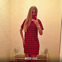 Платье (МАЛ) 052