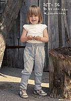 Штаны повседневные для детей теплые от 3 до 5 лет
