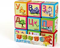 Кубики Азбука 9-ка большая, обучающая игра, развивающая игрушка, детские кубики