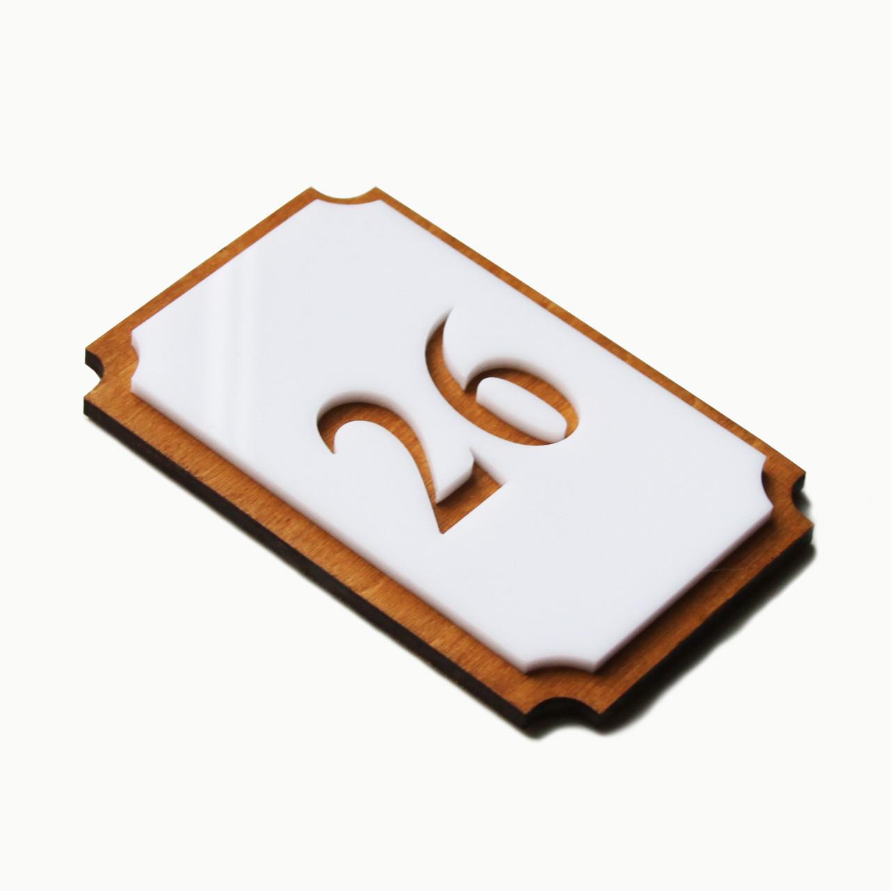 Табличка с номером для двери