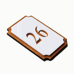 Табличка номерок для дверей