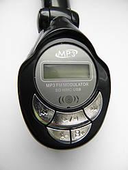 FM модулятор универсальный DS 708