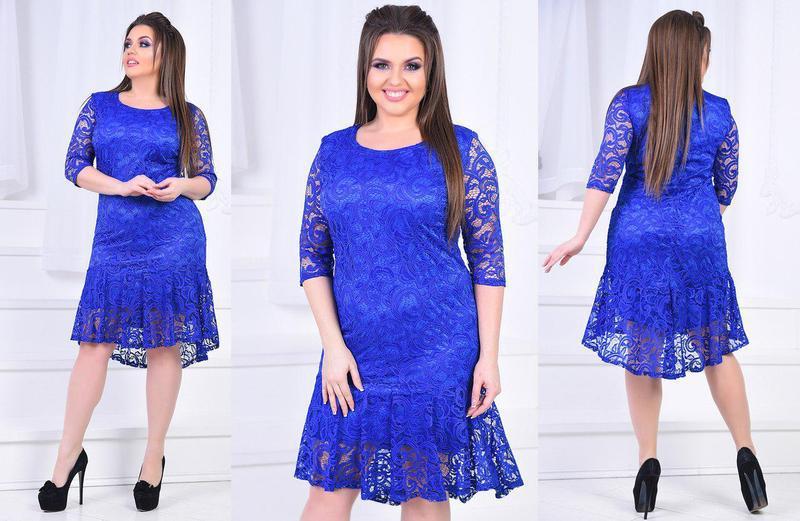 0b943be6cf97547 Нарядное гипюровое женское платье с удлиненной спинкой. Размеры 46-48,50-52