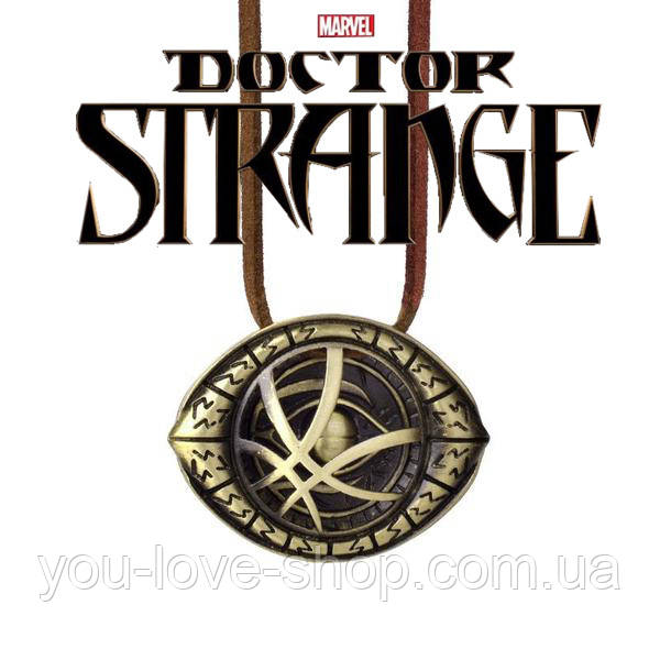 Кулон Око Агамотто Doctor Strange Марвел