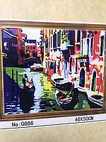 "Картина по номерам ""Причал Венеции"" 40*50см."
