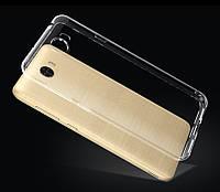 Ультратонкий чехол для Huawei Y5 II (Y5 2)