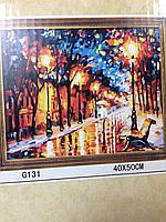 "Картина по номерам ""Осень 2"" 40*50см., фото 1"