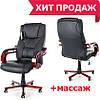 Кресло Prezydent с массажером черное