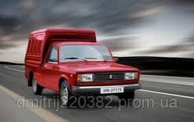 Перевезення дрібних вантажів / перевозка малогабаритных грузов