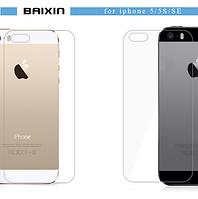Защитное стекло заднее Baixin для iPhone 5, 5S, 5C, SE