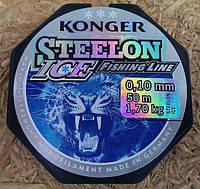 Леска Konger Steelon Ice 50м 0,16мм