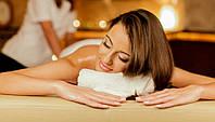 Massage and wrap menu