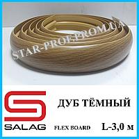 Эластичный порог шириной 40 мм Salag Flex Board, 3,0 м Дуб тёмный