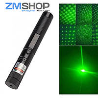 Зеленая мощная лазерная указка Laser 303