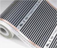 Инфракрасный теплый пол REXVA  Ю.Корея  220 Вт 500 мм