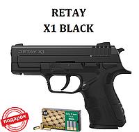 Стартовый пистолет Retay X1 (черный)