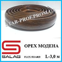 Flex порог шириной 40 мм Salag Flex Board, 3,0 м Орех модена