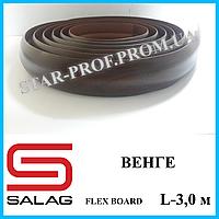 Гибкий порог для пола шириной 40 мм Salag Flex Board, 3,0 м Венге
