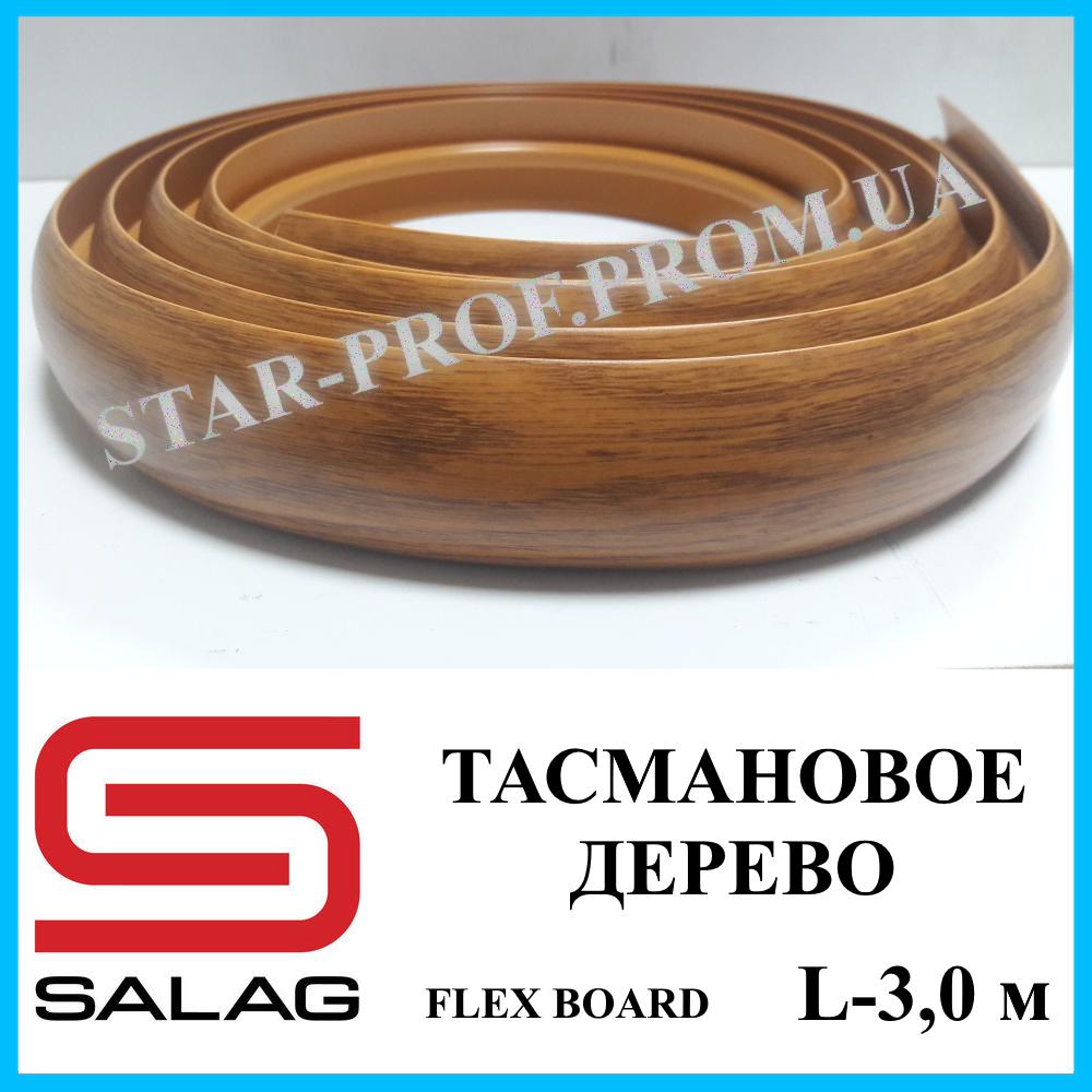 Порог для криволинейных стыков шириной 40 мм Salag Flex Board, 3,0 м Тасмановое дерево