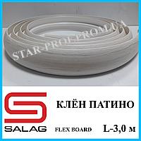 Белый гибкий порожек шириной 40 мм Salag Flex Board, 3,0 м Клён патина