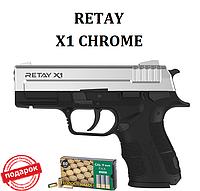 Стартовый пистолет Retay X1 (хром)