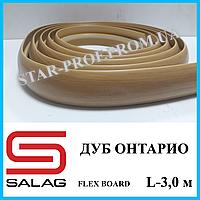 Гибкий плинтус для колон шириной 40 мм Salag Flex Board, 3,0 м Дуб онтарио