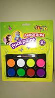 Аквагрим, краска для лица 8 цветов детская косметика